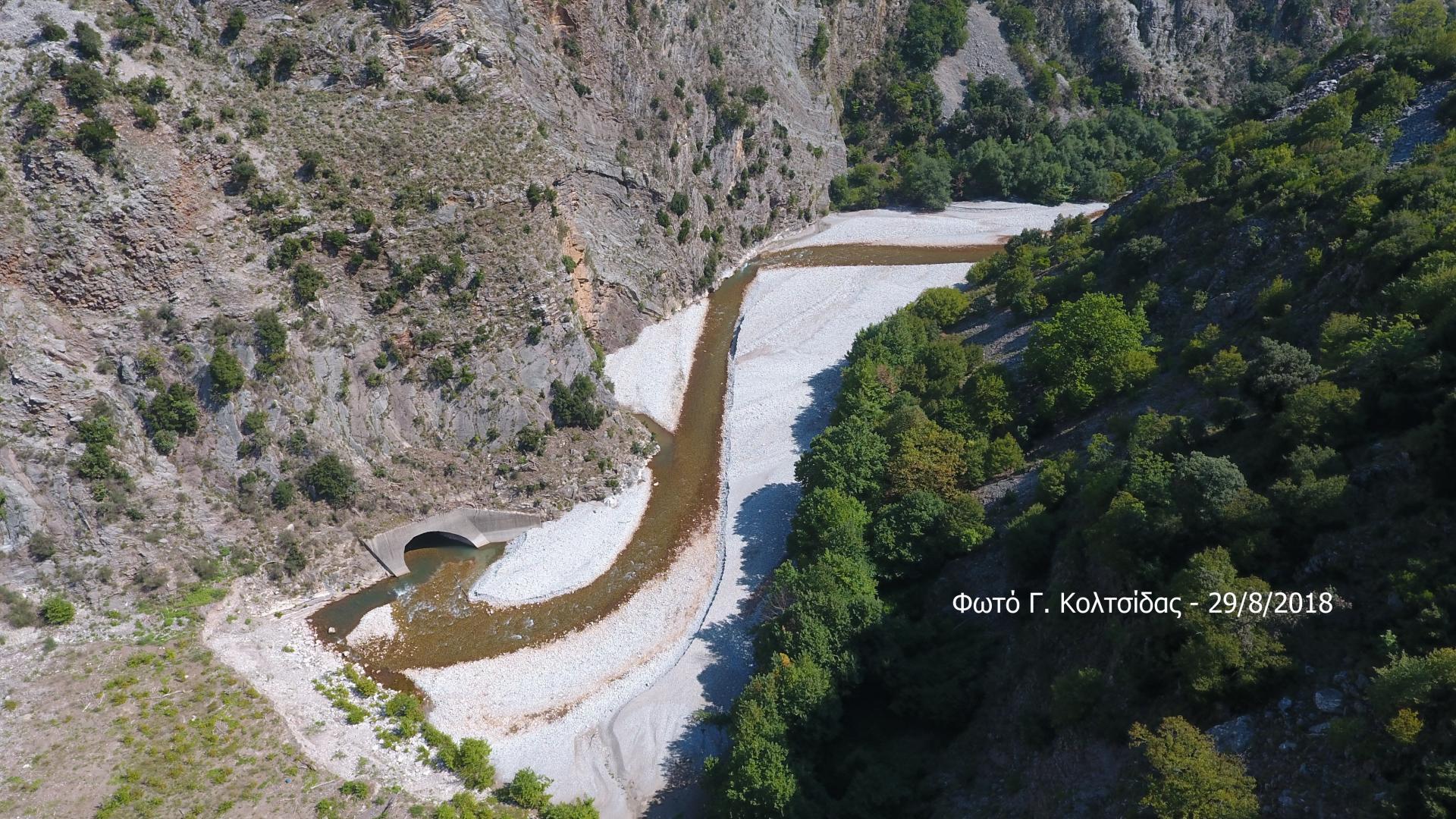 Κουμπουργιανίτης - Παραπόταμος Αχελώου