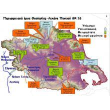 Χάρτης Υδατικών Έργων Θεσσαλίας