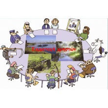 Συνεργασία - Συμμετοχή Χρηστών Νερού